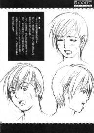 (COMIC1) [Saigado] Boku no Pico Comic + Koushiki Character Genanshuu (Boku no Pico) #46