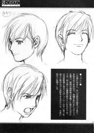 (COMIC1) [Saigado] Boku no Pico Comic + Koushiki Character Genanshuu (Boku no Pico) #47