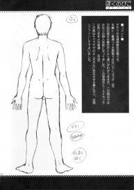 (COMIC1) [Saigado] Boku no Pico Comic + Koushiki Character Genanshuu (Boku no Pico) #48