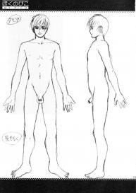 (COMIC1) [Saigado] Boku no Pico Comic + Koushiki Character Genanshuu (Boku no Pico) #49