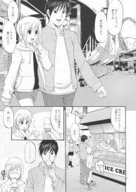 (COMIC1) [Saigado] Boku no Pico Comic + Koushiki Character Genanshuu (Boku no Pico) #5