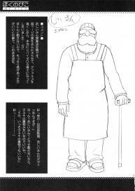 (COMIC1) [Saigado] Boku no Pico Comic + Koushiki Character Genanshuu (Boku no Pico) #53