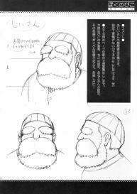 (COMIC1) [Saigado] Boku no Pico Comic + Koushiki Character Genanshuu (Boku no Pico) #54