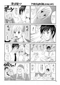 (COMIC1) [Saigado] Boku no Pico Comic + Koushiki Character Genanshuu (Boku no Pico) #57