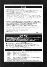 (COMIC1) [Saigado] Boku no Pico Comic + Koushiki Character Genanshuu (Boku no Pico) #58