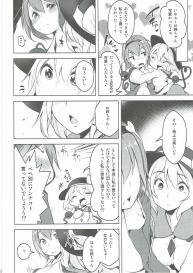 (Komeiji Complex 4) [Akikaze Asparagus (Aki)] Incest (Touhou Project) #11