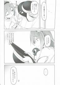 (Komeiji Complex 4) [Akikaze Asparagus (Aki)] Incest (Touhou Project) #19