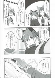 (Komeiji Complex 4) [Akikaze Asparagus (Aki)] Incest (Touhou Project) #3