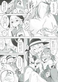 (Komeiji Complex 4) [Akikaze Asparagus (Aki)] Incest (Touhou Project) #8
