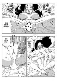LOVE TRIANGLE Z PART 2 – Takusan Ecchi Shichaou! | LOVE TRIANGLE Z PART 2 – Let's Have Lots of Sex! (Dragon Ball Z) [English] #15