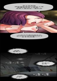 坏老师   PHYSICAL CLASSROOM 3 [Chinese] #2