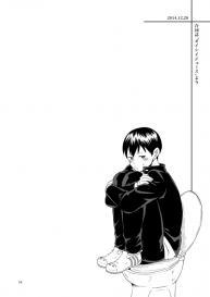 [Parade (Isoya Kashi)] Oishii Juice (Haikyuu!!) [Digital] #2