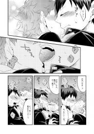 [Parade (Isoya Kashi)] Oishii Juice (Haikyuu!!) [Digital] #8