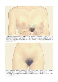 [Shoshi Magazine Hitori (Various)]Girly Hairy #17