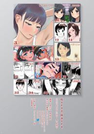 [Shoshi Magazine Hitori (Various)]Girly Hairy #2