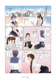 [Shoshi Magazine Hitori (Various)]Girly Hairy #3