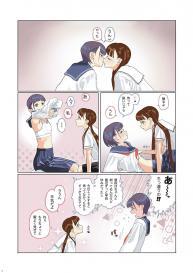 [Shoshi Magazine Hitori (Various)]Girly Hairy #4