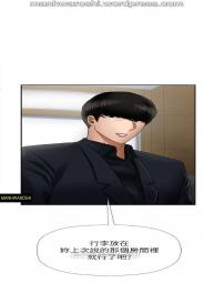 坏老师 | PHYSICAL CLASSROOM 17 [Chinese] Manhwa #11