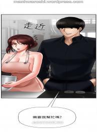 坏老师 | PHYSICAL CLASSROOM 17 [Chinese] Manhwa #25