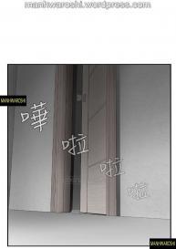 坏老师 | PHYSICAL CLASSROOM 17 [Chinese] Manhwa #55