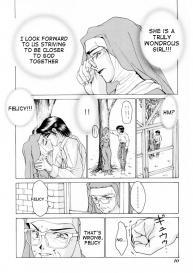 [Kuma-san] Missa Ch. 1 [English] #7