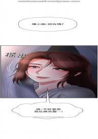 坏老师 | PHYSICAL CLASSROOM 14 [Chinese] Manhwa #3