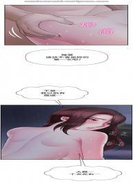 坏老师 | PHYSICAL CLASSROOM 14 [Chinese] Manhwa #36