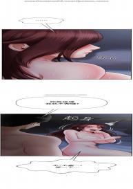 坏老师 | PHYSICAL CLASSROOM 14 [Chinese] Manhwa #42