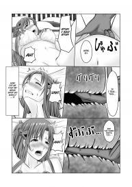 [Atelier Fujimiya (Fujimiya Siryu)] Asuna no Ayamachi (Sword Art Online) [English] #13