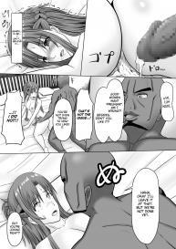 [Atelier Fujimiya (Fujimiya Siryu)] Asuna no Ayamachi (Sword Art Online) [English] #33