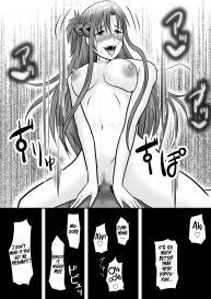 [Atelier Fujimiya (Fujimiya Siryu)] Asuna no Ayamachi (Sword Art Online) [English] #60