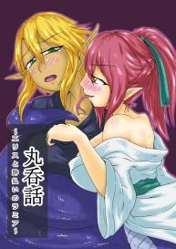 [Toufuya (kaname)] Marunomi Hanashi -Ellis to Yopparai no Lamia- [English] #2