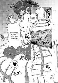 [Toufuya (kaname)] Marunomi Hanashi -Ellis to Yopparai no Lamia- [English] #27