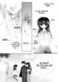 [Sakurakan (Seriou Sakura)] Kimagure Futahoshi | Fickle Twin Comets (Inuyasha Hentai) [English] [EHCove + WataTL] #13