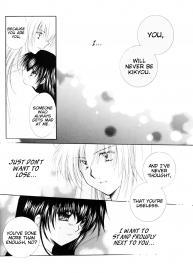[Sakurakan (Seriou Sakura)] Kimagure Futahoshi | Fickle Twin Comets (Inuyasha Hentai) [English] [EHCove + WataTL] #27
