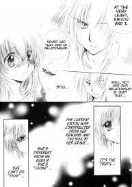 [Sakurakan (Seriou Sakura)] Kimagure Futahoshi | Fickle Twin Comets (Inuyasha Hentai) [English] [EHCove + WataTL] #29