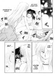 [Sakurakan (Seriou Sakura)] Kimagure Futahoshi | Fickle Twin Comets (Inuyasha Hentai) [English] [EHCove + WataTL] #38