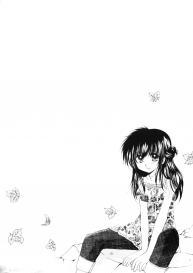 [Sakurakan (Seriou Sakura)] Kimagure Futahoshi | Fickle Twin Comets (Inuyasha Hentai) [English] [EHCove + WataTL] #47