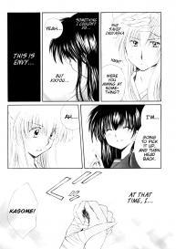 [Sakurakan (Seriou Sakura)] Kimagure Futahoshi | Fickle Twin Comets (Inuyasha Hentai) [English] [EHCove + WataTL] #7