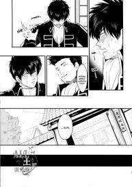 [Paraiso (Harada)] Shuukan Edo (Gintama) [English] [Decensored] #11