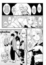 [Paraiso (Harada)] Shuukan Edo (Gintama) [English] [Decensored] #13