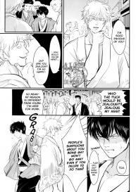 [Paraiso (Harada)] Shuukan Edo (Gintama) [English] [Decensored] #15