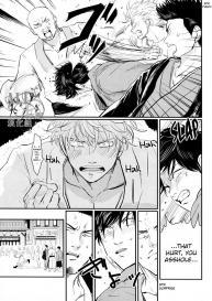 [Paraiso (Harada)] Shuukan Edo (Gintama) [English] [Decensored] #17