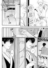 [Paraiso (Harada)] Shuukan Edo (Gintama) [English] [Decensored] #22
