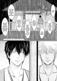 [Paraiso (Harada)] Shuukan Edo (Gintama) [English] [Decensored] #23