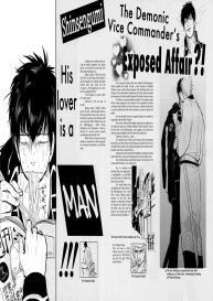 [Paraiso (Harada)] Shuukan Edo (Gintama) [English] [Decensored] #3