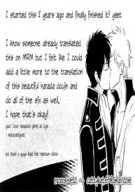 [Paraiso (Harada)] Shuukan Edo (Gintama) [English] [Decensored] #53