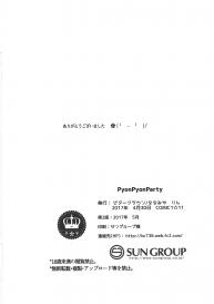 Bitter Crown (Nanamiya Rin) PyonPyonParty (Gochuumon wa Usagi desu ka?) English #13