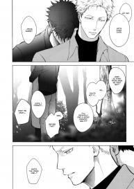 (C95) [KUROQUIS (Kuro)] VOW (Haikyuu!!) [English] #14