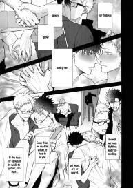 (C95) [KUROQUIS (Kuro)] VOW (Haikyuu!!) [English] #37